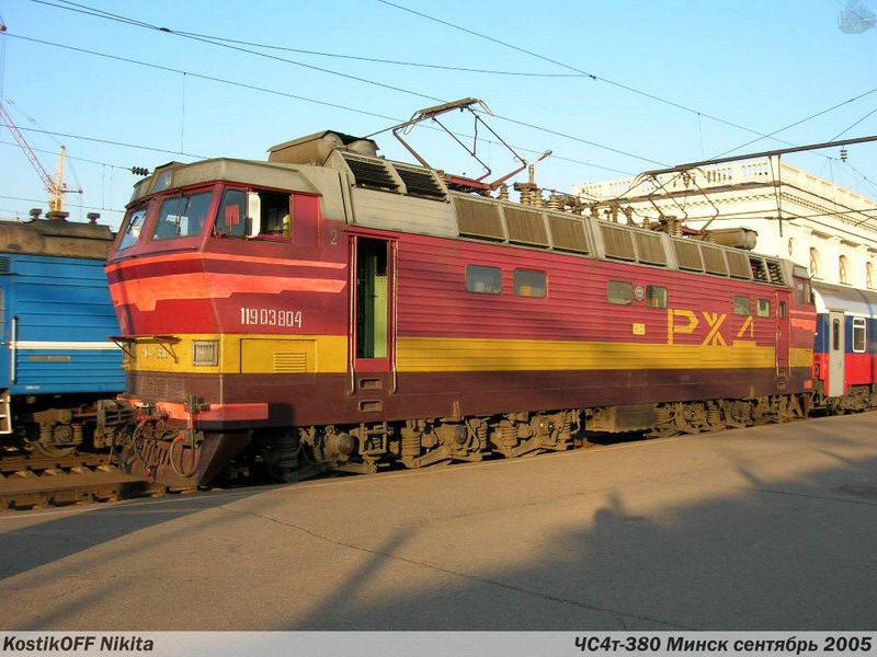 Электровоз ЧС4Т-380 в Минске.