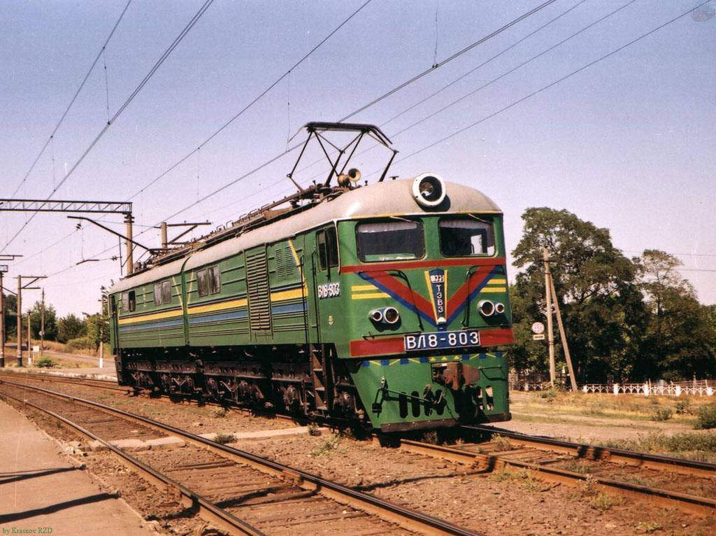 Электровоз ВЛ8-803 Комментарии: 2 Krasnov_RZD.
